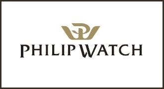 """Orologio Philip Watch Uomo Solo Tempo """"Sunray"""" R8221680001"""